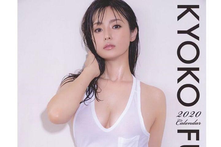 Kyoko Fukada